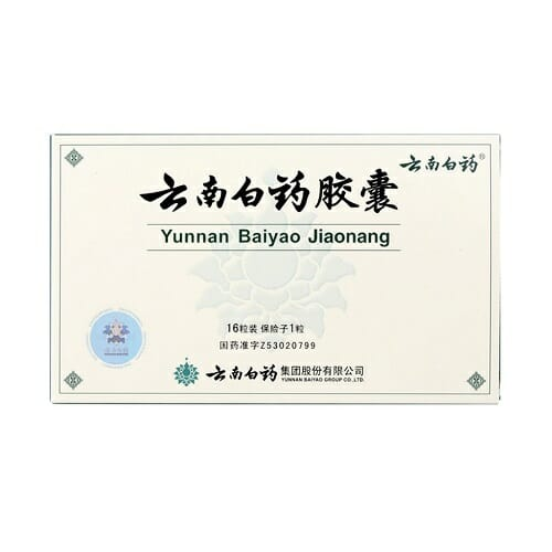 Yunnan Baiyao | Chinese Herbal Supplement, 16 Capsules