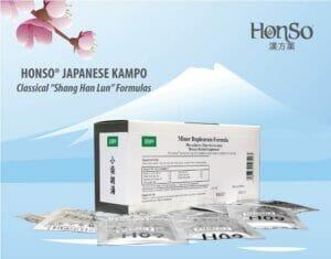 Honso Kampo